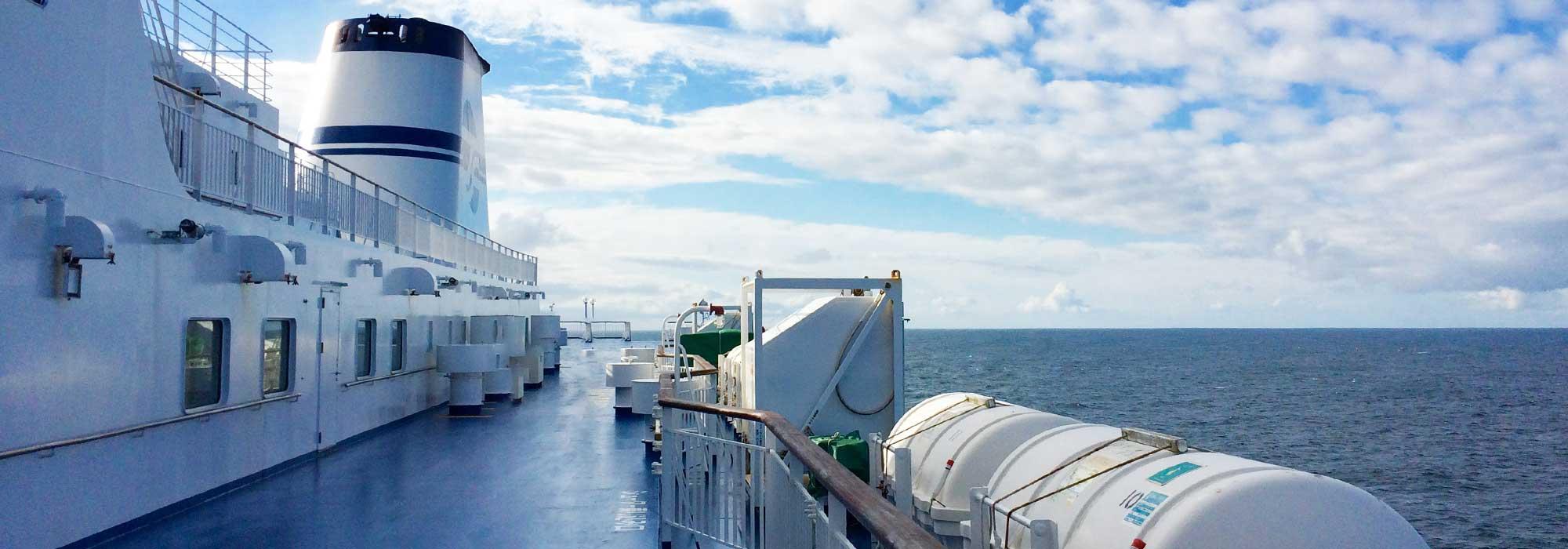 船内司令装置