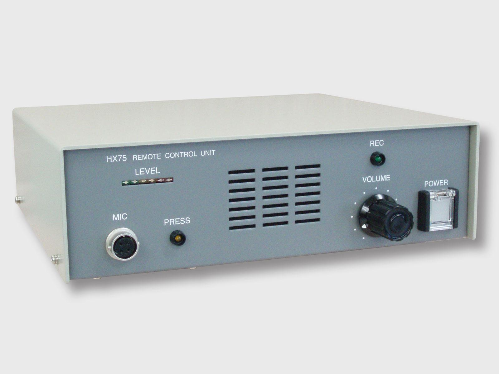 無線遠隔制御装置 HX75